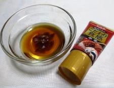 トンテキ丼エバラ焼肉のタレ 材料②調味料