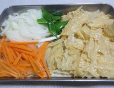 白身魚の湯葉あんかけ 【下準備】②