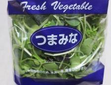 つまみ菜とお揚げのおろし和え 調理①