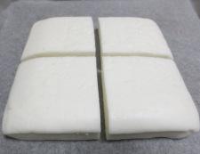 はんぺんのマヨチーズ焼き 調理①