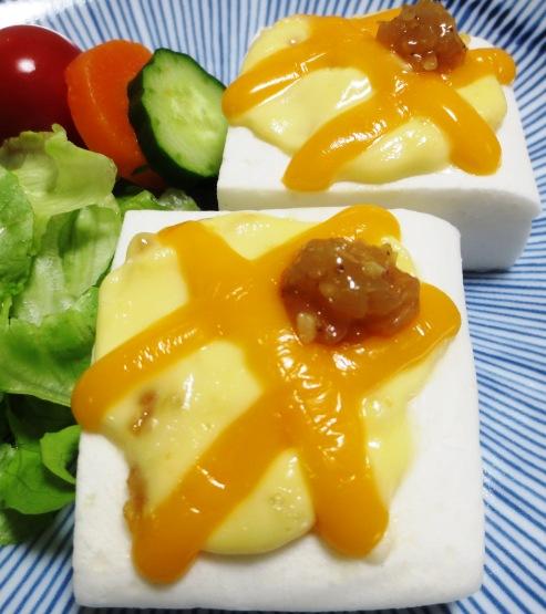 はんぺんのマヨチーズ焼き B