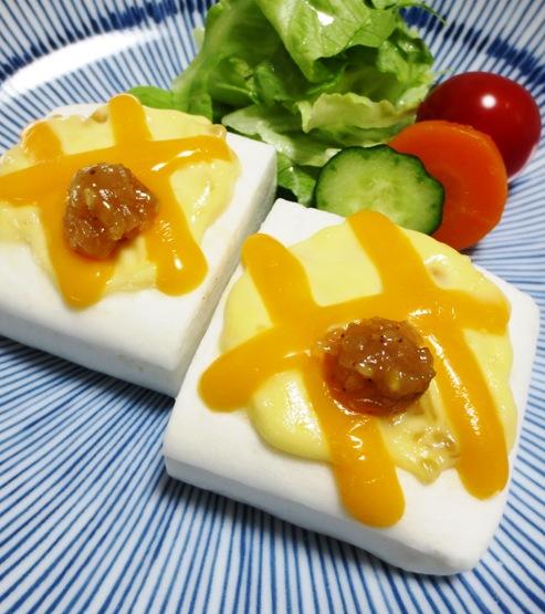 はんぺんのマヨチーズ焼き 拡大