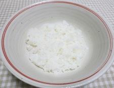 お揚げの卵とじ丼 調理⑤