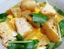 お揚げの卵とじ丼 調理⑥