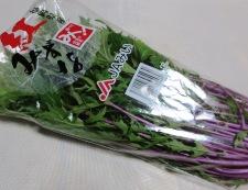 紅水菜とお揚げの炊いたん 材料