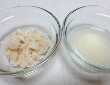 えのき茸とホタテフレークの煮物 調理②