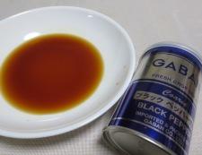 手羽先の黒胡椒焼き 調味料