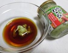 鮭アラ 調味料
