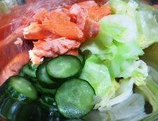 鮭アラ 調理①