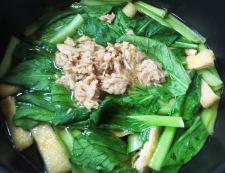 小松菜とツナの煮物<オレガノ風味> 調理④