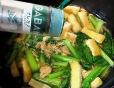 小松菜とツナの煮物<オレガノ風味> 調理⑤