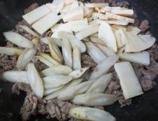 牛肉とごぼうの煮物 調理④