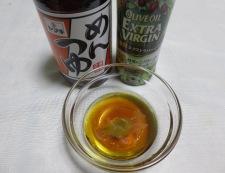 トマト&オニオンサラダ ドレッシング調味料