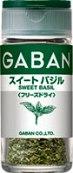 GABAN スイートバジル<フリーズドライ>