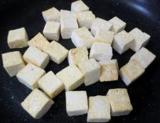 豆腐とベーコンのカレー炒め 調理②