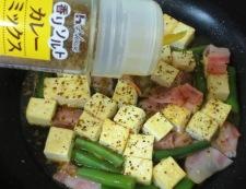 豆腐とベーコンのカレー炒め 調理④
