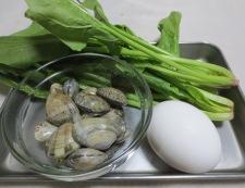 あさり鶏卵うどん 材料①