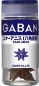 GABAN八角