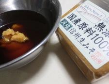 手羽元の味噌煮 材料②調味料