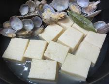 あさりと高野豆腐のスープ煮 調理⑤