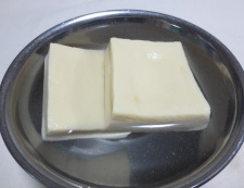あさりと高野豆腐のスープ煮 【下準備】①