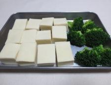 あさりと高野豆腐のスープ煮 【下準備】②