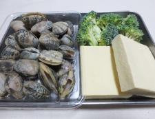 あさりと高野豆腐のスープ煮 材料①