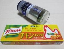 あさりと高野豆腐のスープ煮 材料②調味料