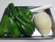 青椒肉絲 材料②