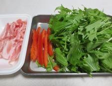 水菜炒め 調理①