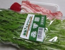 水菜炒め 材料
