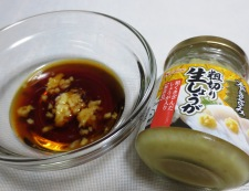 水菜炒め 調味料