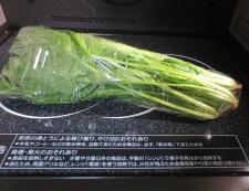 ラップほうれん草 調理①