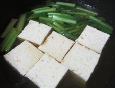 焼き豆腐と小松菜の煮物 調理①