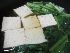 焼き豆腐と小松菜の煮物 調理②