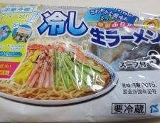 豚のしょうが焼き冷やし中華 材料①冷麺