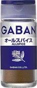 GABAN オールスパイス 写真