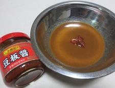 肉味噌冷し坦々麺 【下準備】②