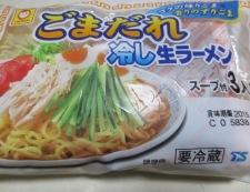 肉味噌冷し坦々麺 材料①