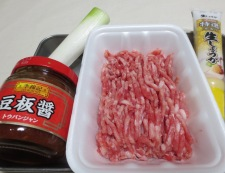 肉味噌冷し坦々麺 材料②