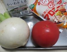 マロニーとトマトのイタリアンサラダ 材料