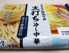 麻婆豆腐の冷やし中華 材料①