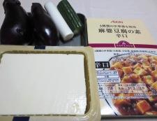 麻婆豆腐の冷やし中華 材料②