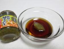 イカゲソとアスパラの柚子こしょう炒め 【下準備】①