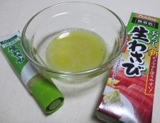 トマトと焼きかぼちゃのわさびサラダ 調味料(ドレッシング)