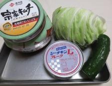 ツナキムチ炒め冷麺 材料②