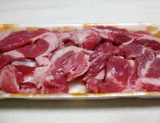 牛すじと青ねぎの煮物 材料①