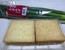 牛すじと青ねぎの煮物 材料②