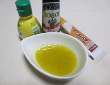 チーズとグレープフルーツのおつまみサラダ 調理①
