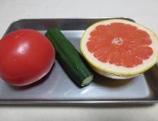 チーズとグレープフルーツのおつまみサラダ 材料②